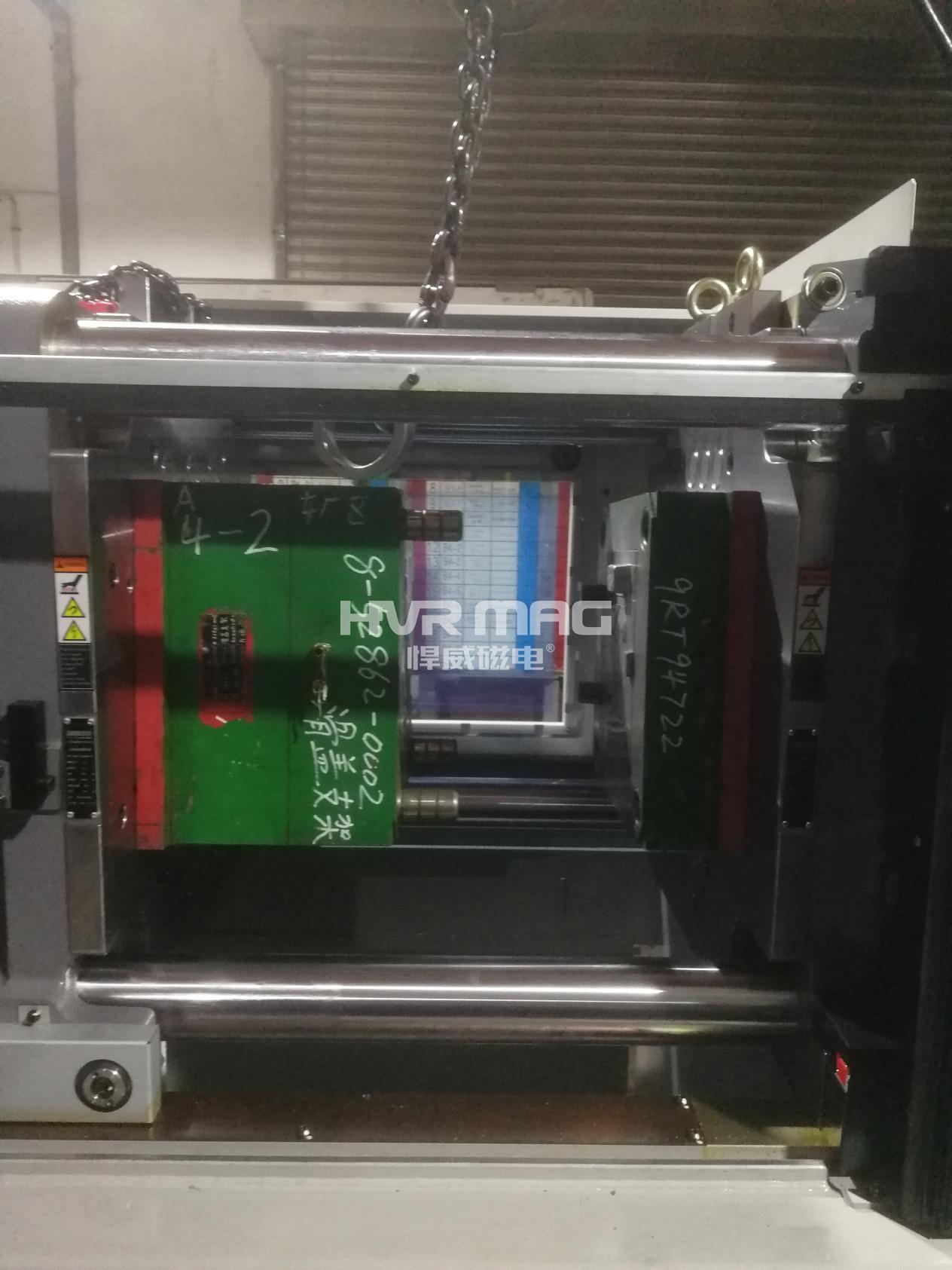 关于注塑机磁力快速换模, 你了解多少?
