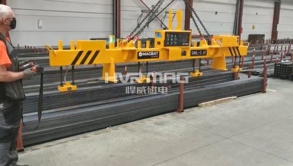 窄钢板吊具 - 600kg充电式薄板磁力吊