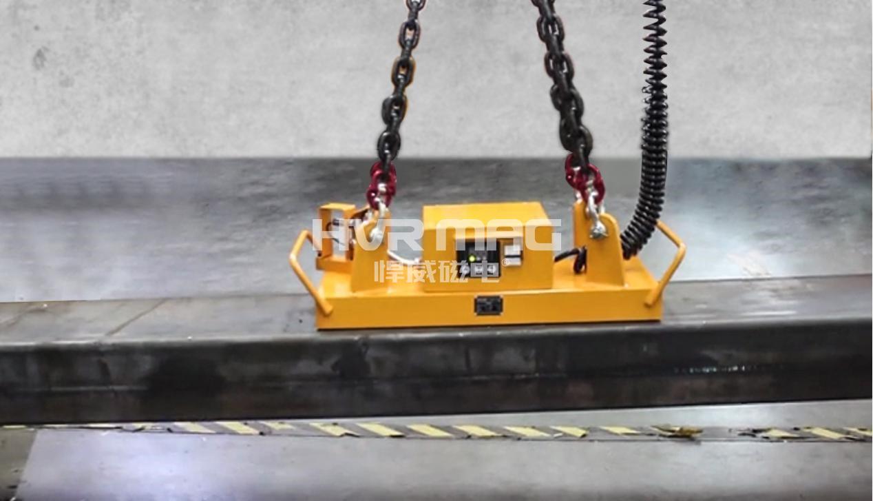 2吨单点式电永磁吊具_起重电永磁吸盘创新
